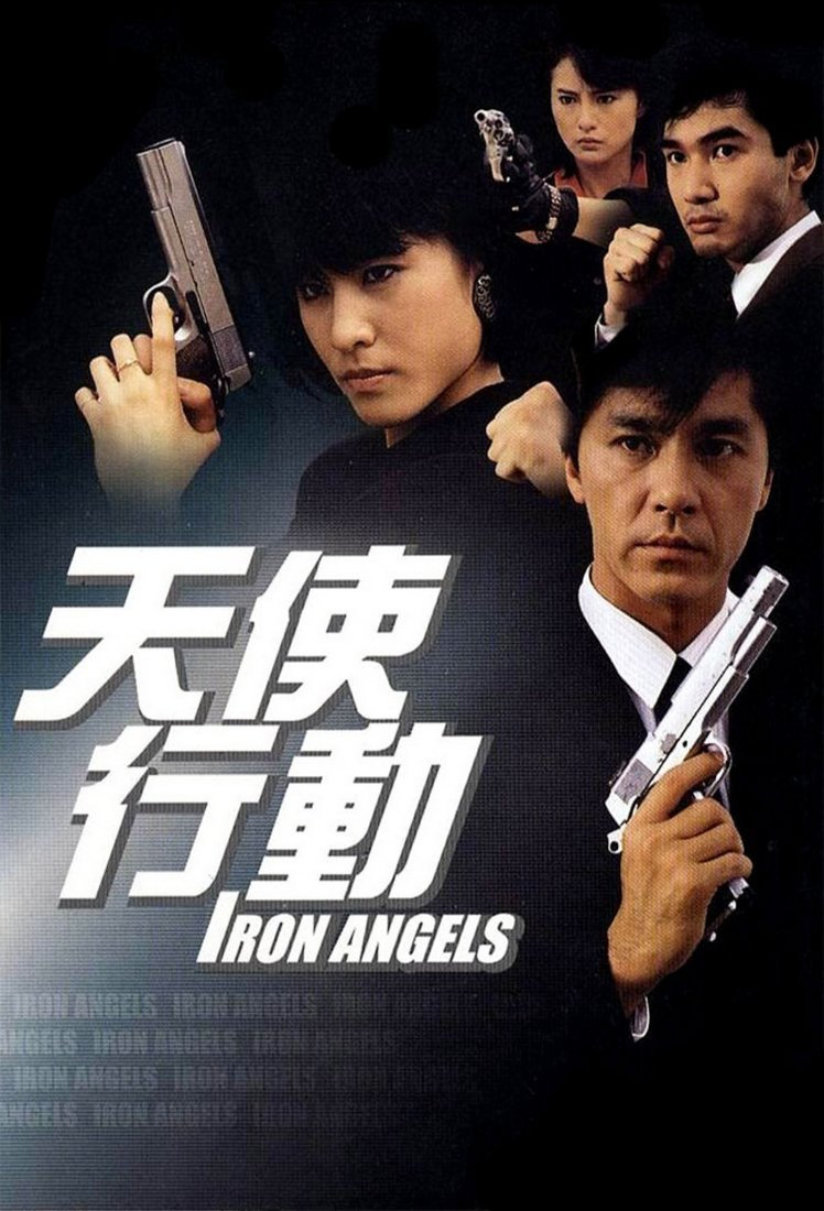 IRON ANGELS Poster ok