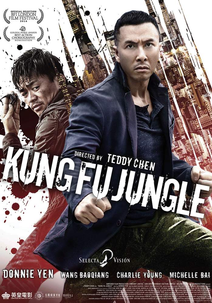 P KUNG FU JUNGLE