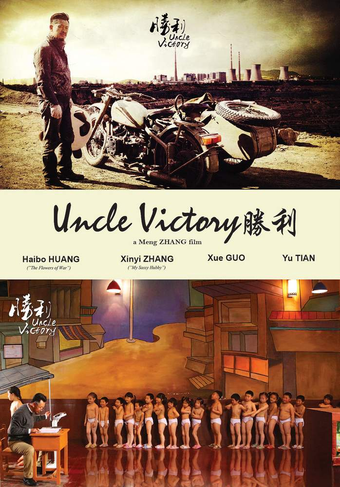 P UNCLE VICTORY