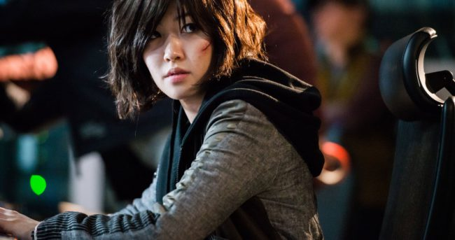 Fabricated City Foto2