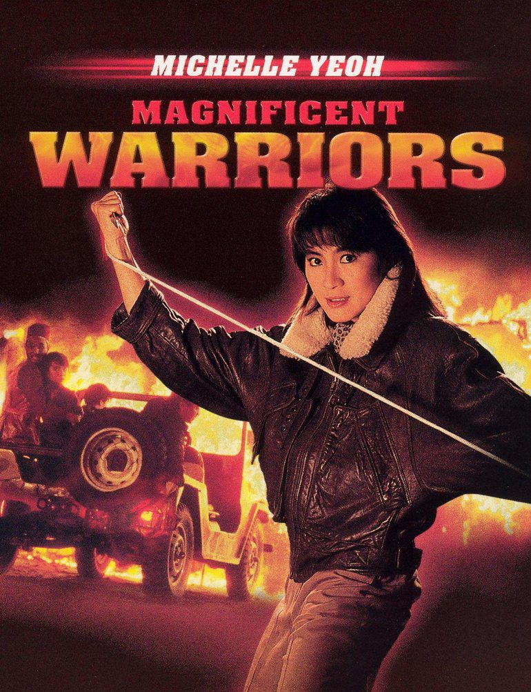 Poster Magnificient Warriors