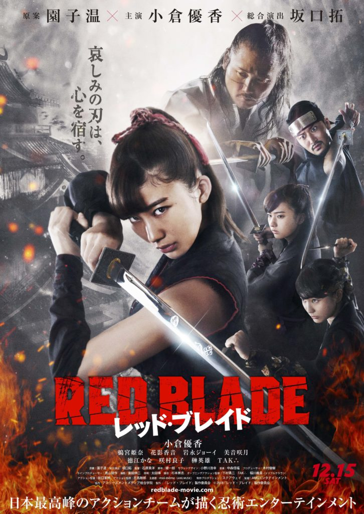 RED BLADE Cartell