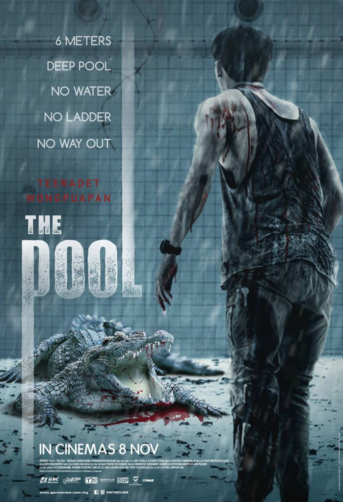 The-Pool-GSCM-Poster
