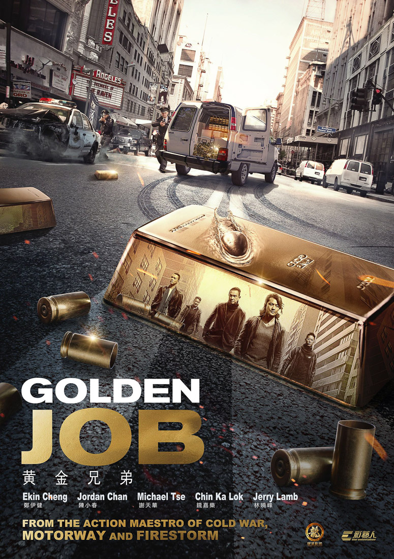 70_P_GOLDEN JOB