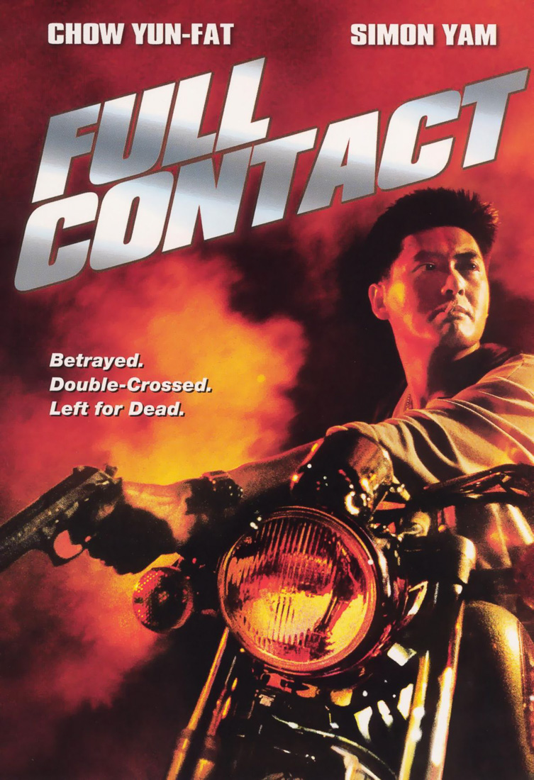 52_P_FULL CONTACT POSTER2