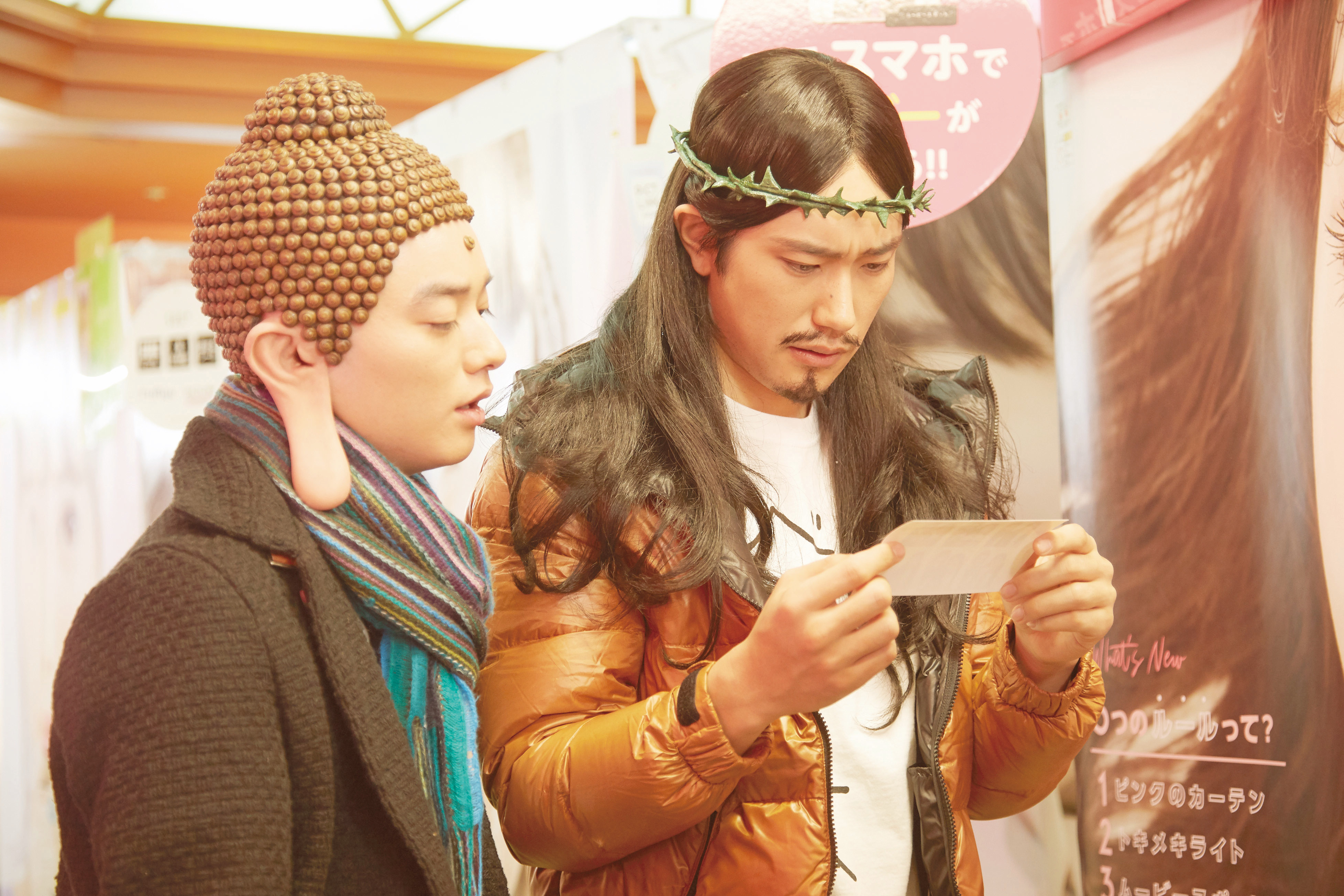 67_F_SAINT YOUNG MEN1